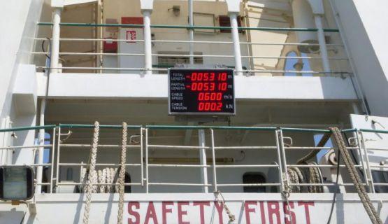 afficheurs éléctroniques ACI - Afficheur milieu marin