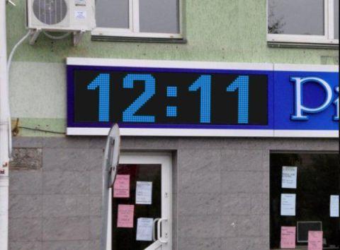 Horloge numérique géante 40cm